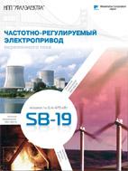 сбережок Sb17 руководство по эксплуатации - фото 6